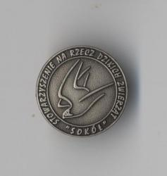 Society's pin (nickel silver)