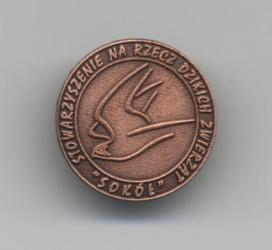 Society's pin (copper)